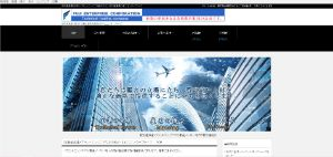 不二エンタープライズ公式サイトイメージ