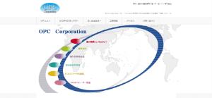 オーピーシー株式会社公式サイトイメージ